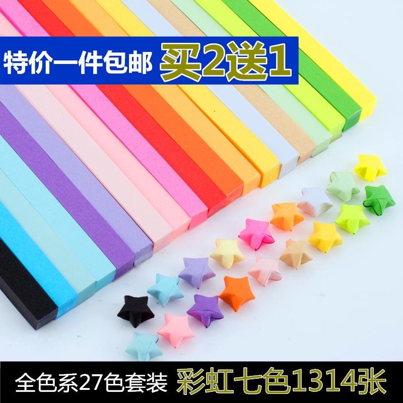 Звезда бумажный пакет почта 【 купить 2 набор для отправки 1 крышка 】поделки твердый установите желая счастливый звезда оригами ручной работы подарок