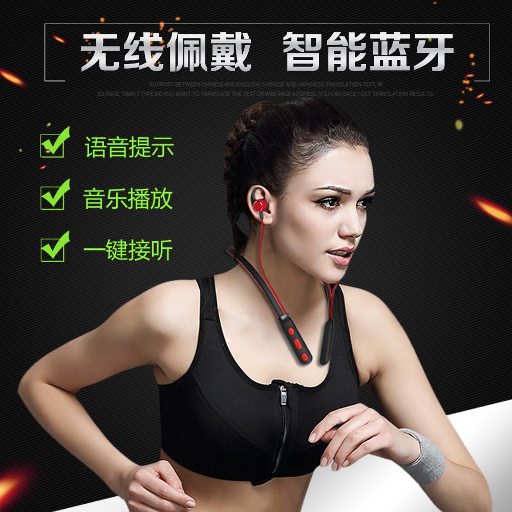 官方正品WRIELESS无线运动蓝牙耳机跑步耳塞式双耳挂耳颈挂脖头戴