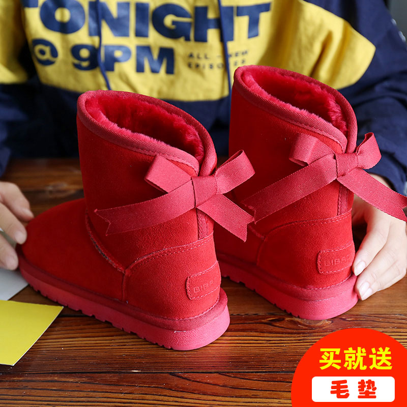 Genuine leather Korean bow winter red snow boots female short tube student lovely bread shoes female plush cotton boots