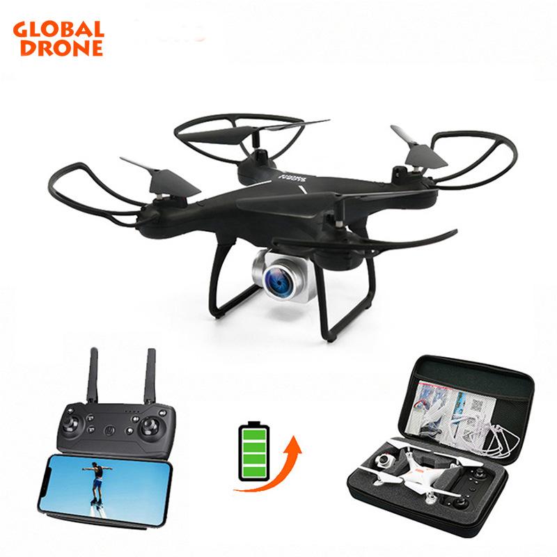 305.00元包邮global drone gw26耐摔跨境遥控飞机
