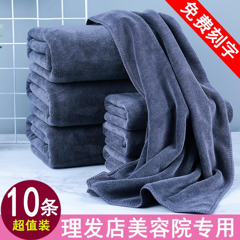 吸水毛巾理发店美容院美发发廊包头专用加厚定制logo灰色毛巾批发