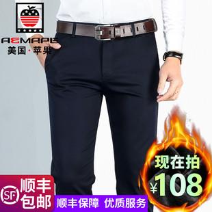 AEMAPE苹果天丝休闲裤男士宽松直筒西裤秋冬季加绒加厚款商务长裤品牌