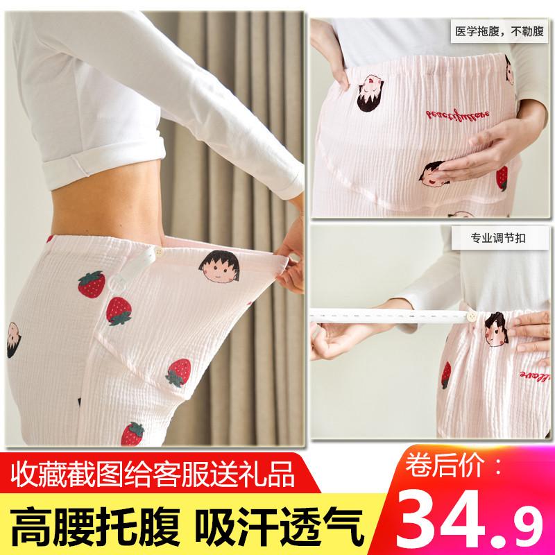 孕妇夏薄纯棉月子双层纱布托腹睡裤