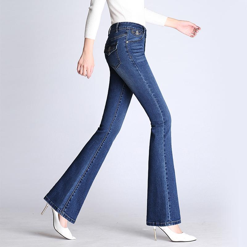 高腰微喇叭牛仔褲女長褲春秋2020新款韓版顯瘦寬松直筒闊腿褲女褲
