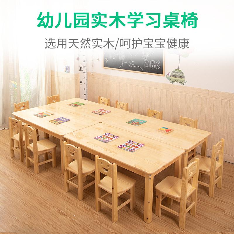 Детские наборы столов и стульев Артикул 543078974605