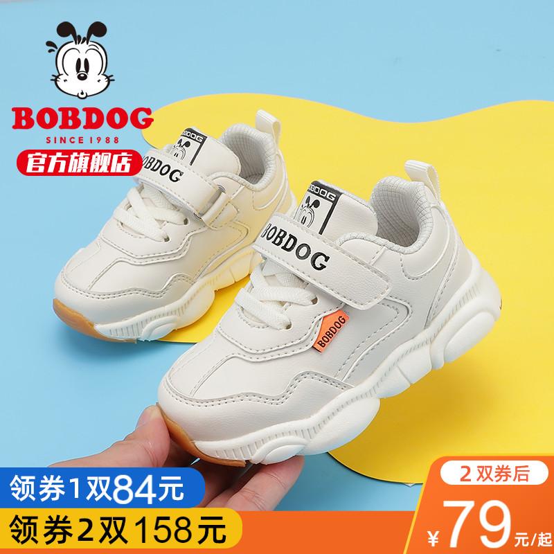 巴布豆男童春季软底学步鞋运动鞋评价好不好