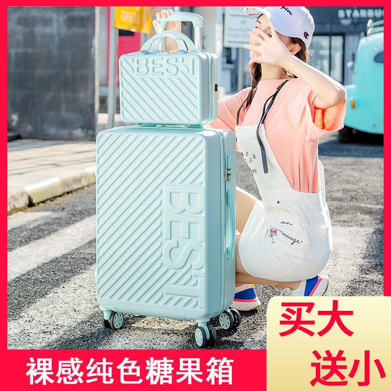 网红糖果色行李箱小清新拉杆箱女旅行箱万向轮登机箱密码箱男韩版