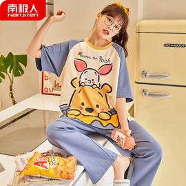 可爱夏季睡衣女纯棉短袖长裤两件套学生韩版家居服夏天2021年新款