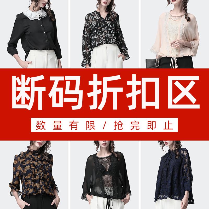 Женские блузки Артикул 597641307350