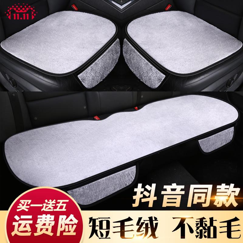 汽车坐垫单片冬季短毛绒加厚三件套保暖无靠背单座防滑免绑座垫