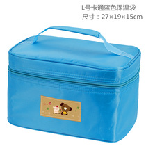 Korea Stenlock Insulation bag students with rice bag portable insulation bag bento bag handbag