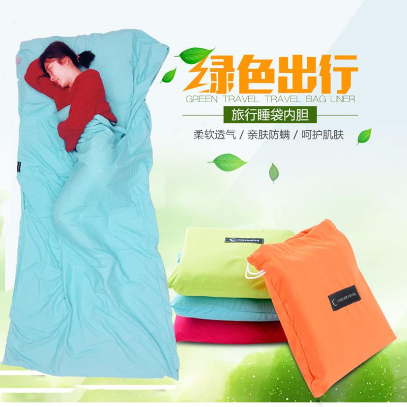 旅行隔臟睡袋純棉攜帶型超輕成人旅游出差單人雙人住酒店旅店賓館