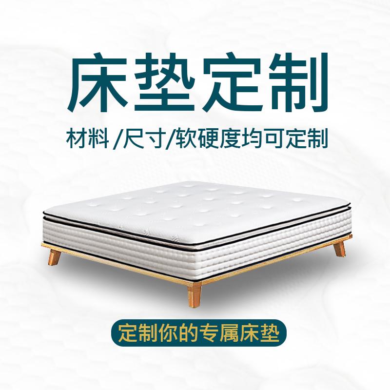 ベレ五つ星ホテル席夢思独立スプリングマットレスはオーダーメイドして尾根の15 cmを保護します。