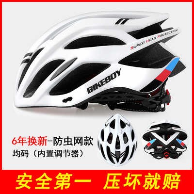 自行车头盔男山地车公路车折叠车平衡车单车轮滑安全盔帽骑行装备