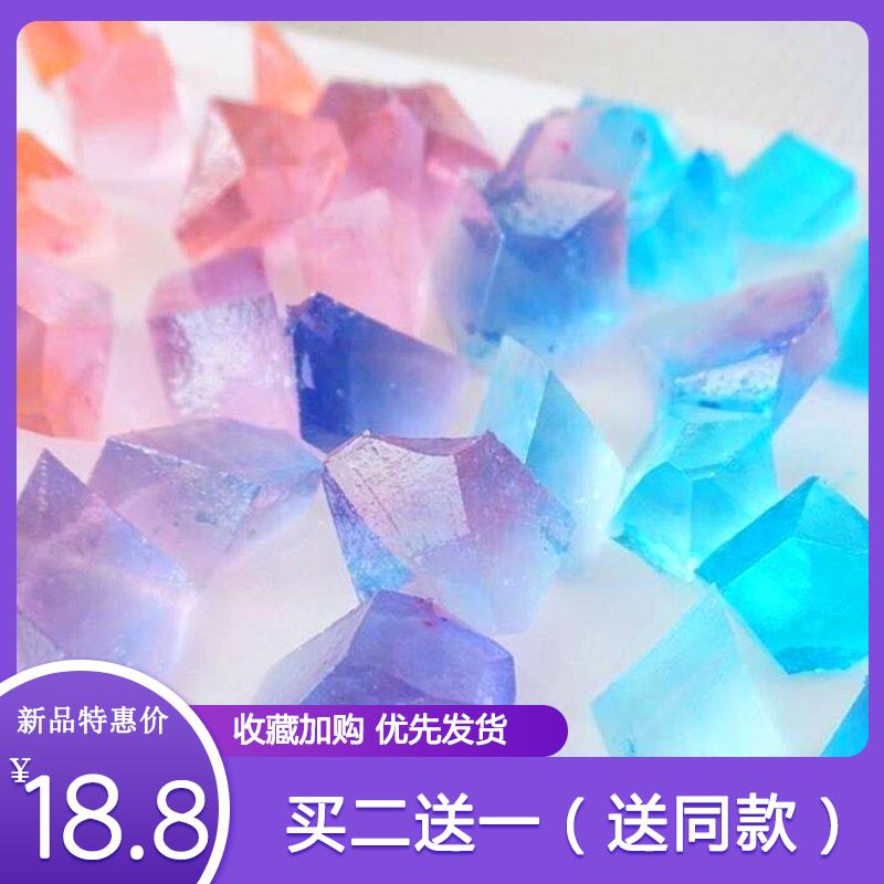 券后8.80元网红星空琥珀韩国咀嚼手工大块糖果