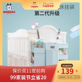 巴布豆婴儿床挂袋床头便捷收纳袋多功能大容量尿片袋储物袋可水洗