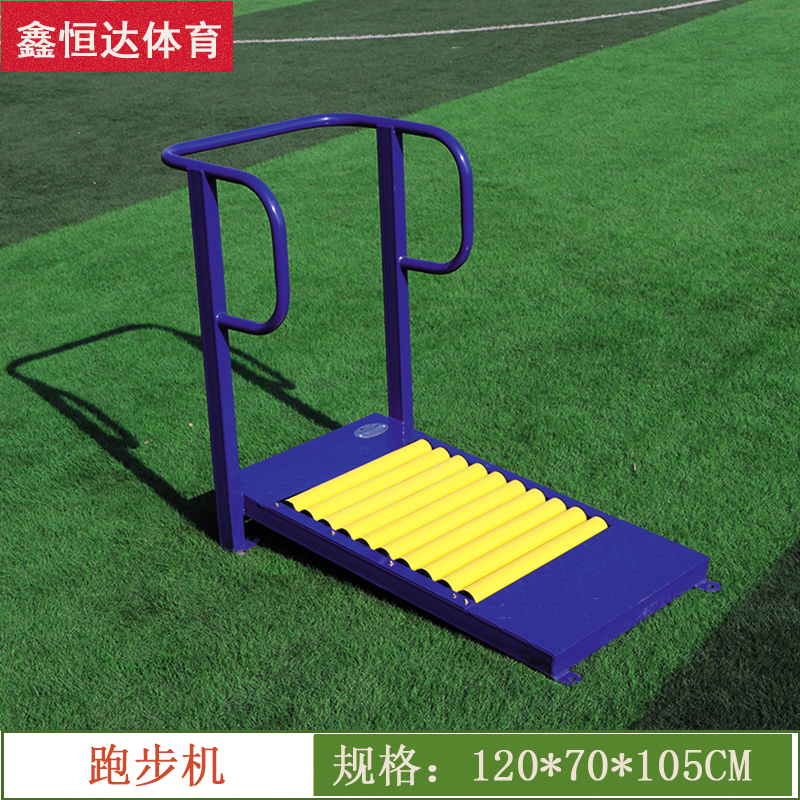 Outdoor treadmill fitness equipment outdoor sports path community park square equipment sports facilities