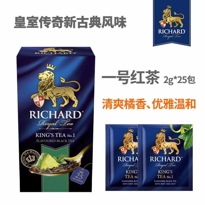 独立包装袋泡茶50g茶包25瑞查得一号红茶richard月到期7临期捡漏
