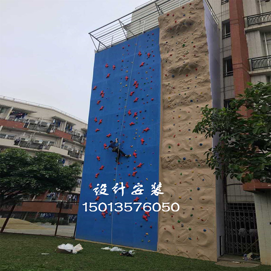 Rock climbing wall childrens professional indoor gym rock climbing wall outdoor large recreation facilities rock point rock climbing board