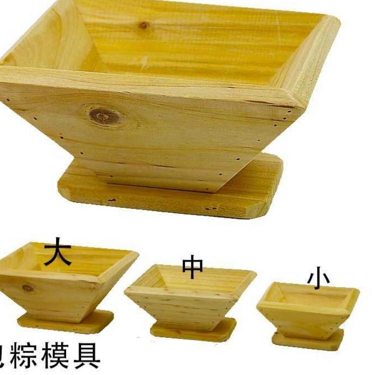 模具长型不锈钢裹蒸粽快速大中小号包邮包粽子 三角粽 模型