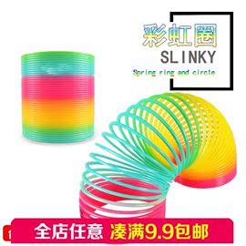 彩虹圈弹簧圈叠叠圈套圈宝宝益智玩具伸缩弹力圈儿童塑料玩具
