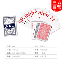 (Three A proprietary) AAA Poker Entertainment solitaire anti-transmittance 30085 pairs of 10 pairs