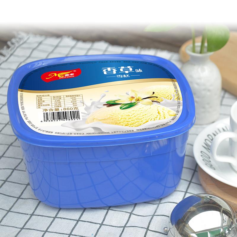 【130元四盒】美丰家庭装860g冰糕11月17日最新优惠