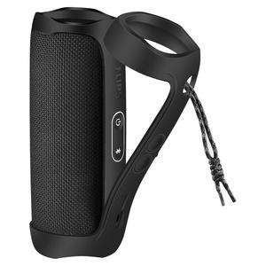 JBL flip5 蓝牙音响硅胶套 保护套 flip4音箱收纳盒 Flip3 收纳包