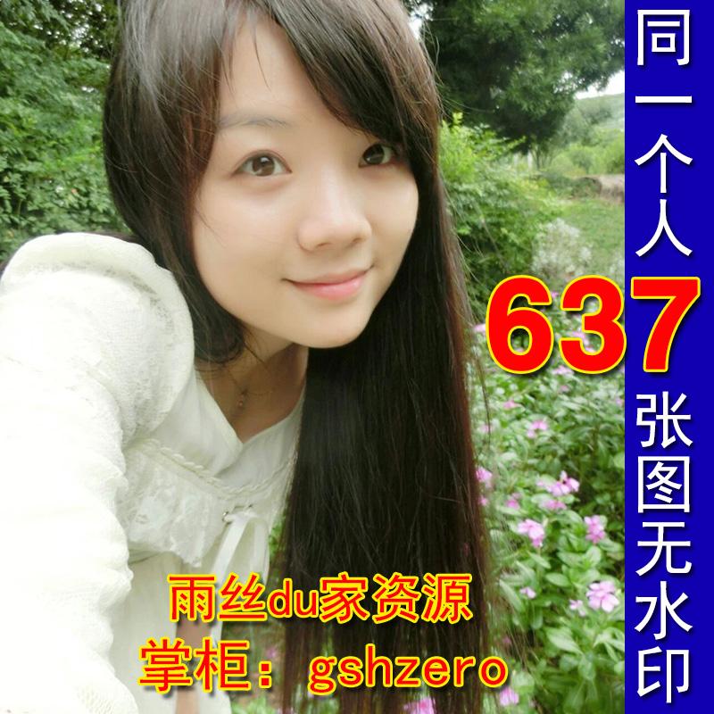 【 в целом 637 чжан 】 жизнь фото KK86+NEWN