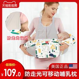哺乳枕头护腰喂奶枕坐月子神器懒人椅垫抱娃婴儿趟喂横抱喂奶神器图片