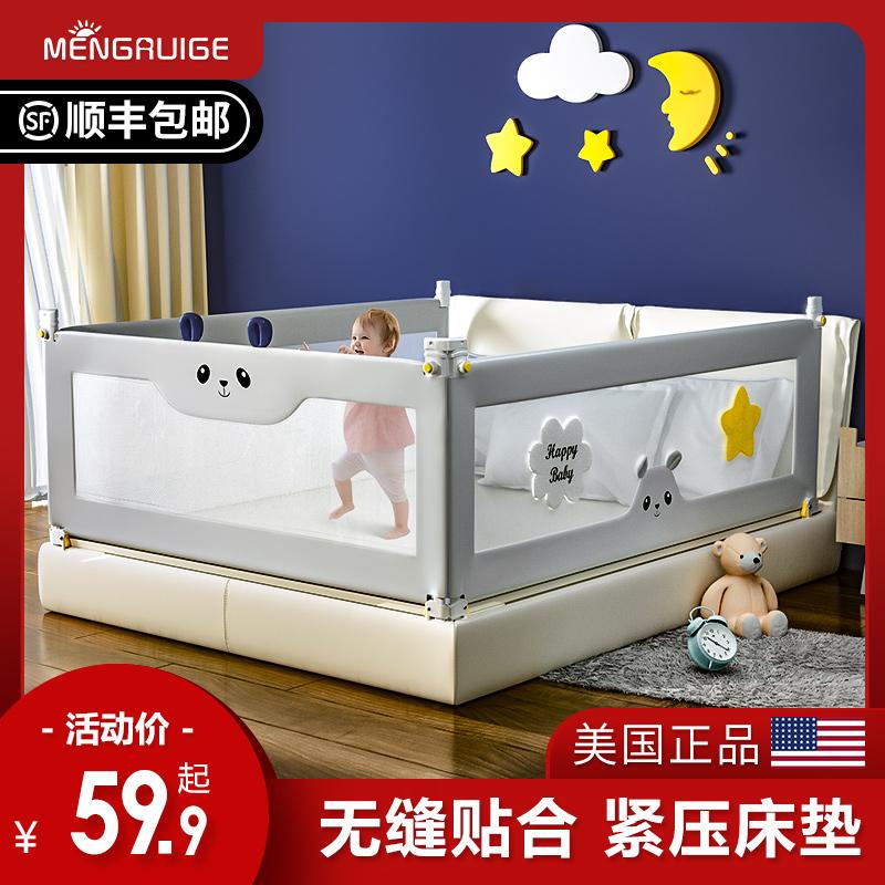 床围栏婴儿防摔儿童防掉宝宝床边挡板2米1.8通用大床上安全床护栏