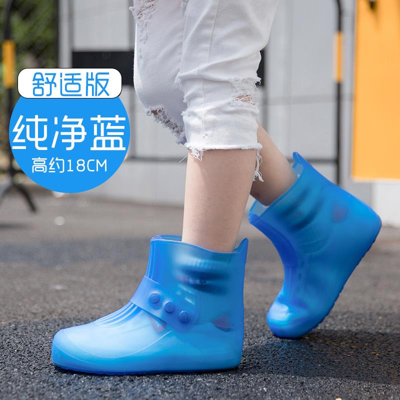 External rain shoes rainproof cover wear resistant high top mens anti dirty walking antiskid cover teenagers thick overshoes for hiking
