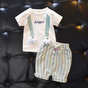 宝宝夏装男1一3岁女小童洋气套装婴儿童装夏季小孩衣服帅气韩版潮