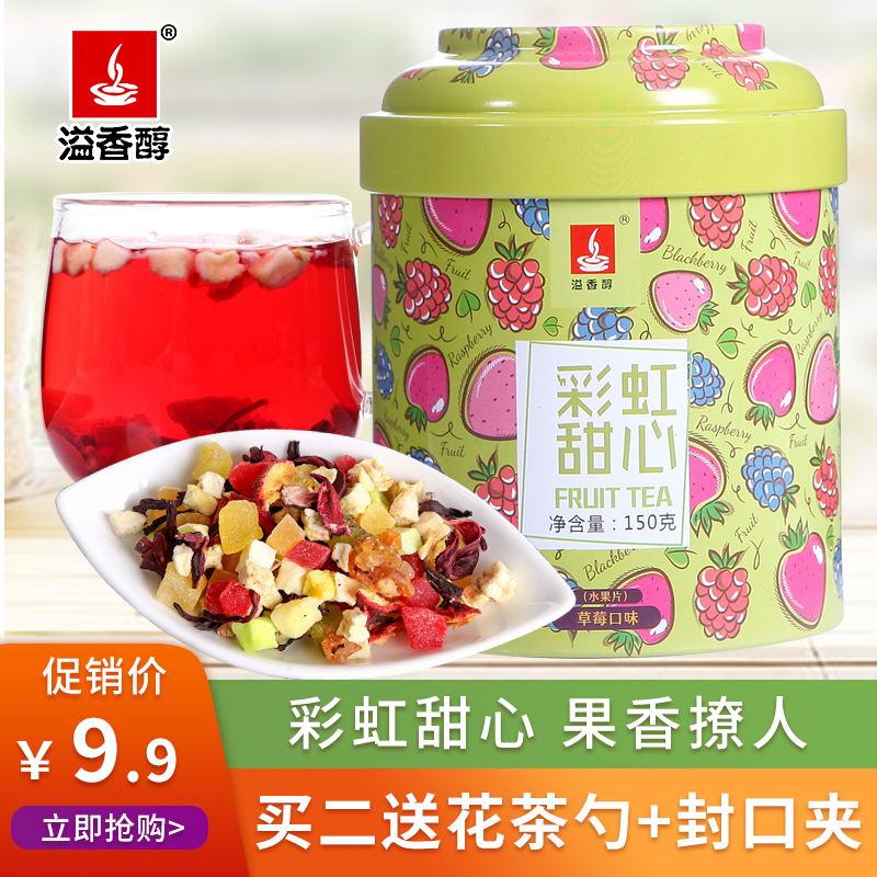 Цветочный чай / Фруктовый чай Артикул 548447570021