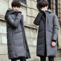 富贵鸟冬季男士白鸭绒羽绒服男韩版宽松加绒加厚保暖中长款外套男