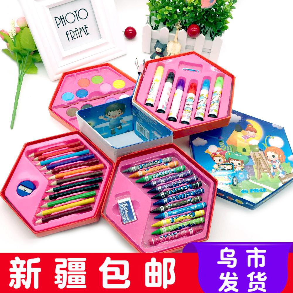 46色儿童绘画文具套装蜡笔水彩笔组合玩具 美术画笔 礼品新疆包邮