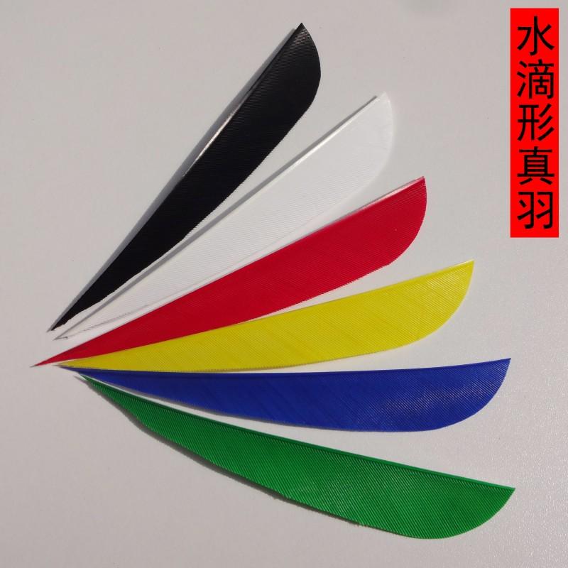 弓箭羽 火鸡羽真羽箭羽弓箭支DIY维修配件4 5寸水滴形盾形箭羽毛