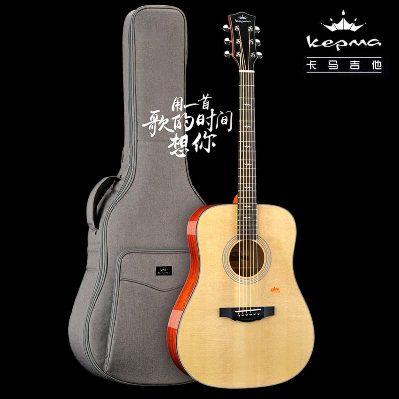卡马F1民谣弹唱吉他面单板卡玛41寸电箱指弹圆角专业木吉它kepma