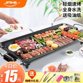 集名多功能电烤盘家用烤串机韩式不粘电烤炉轻烟烤肉烧烤炉铁板烧