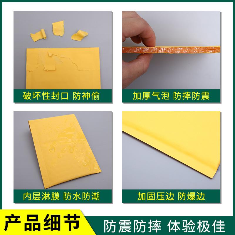 黄色牛皮纸气泡袋 防水快递袋气泡信封袋 服装包装袋定制泡沫袋