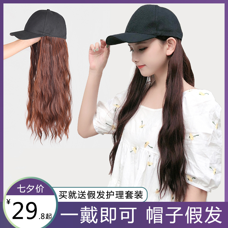 帽子假发女长发一体夏天网红时尚羊毛卷带头发帽子假发长卷发头套