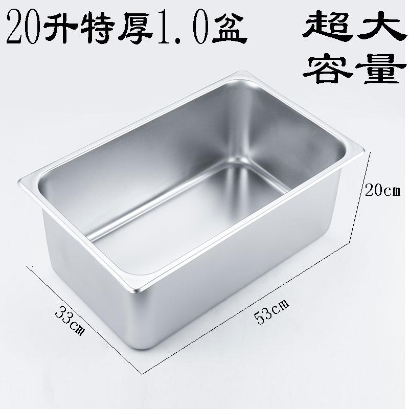 304关东煮锅201不锈钢份数盆方盆