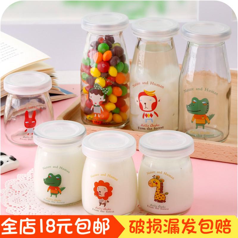 家用儿童牛奶杯卡通带盖便携创意酸奶布丁可爱自制分装小玻璃子瓶
