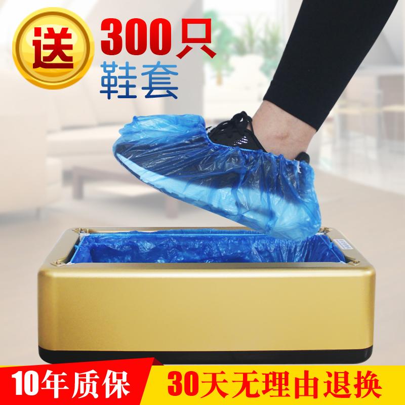 智能全自动鞋套机 家用办公一次性脚套机鞋膜机套鞋机鞋套盒新款