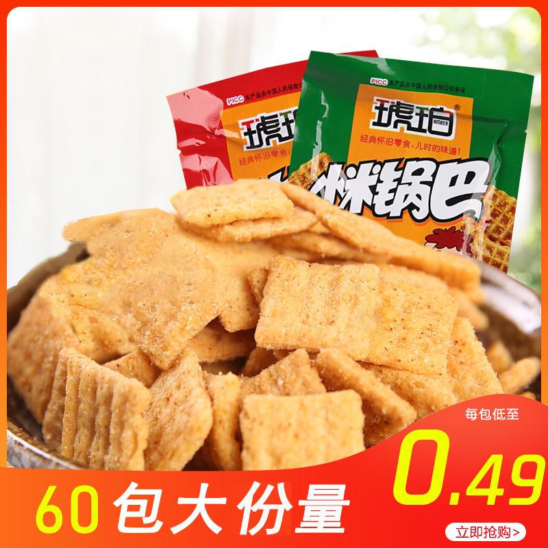 小米美食小时候的好吃不贵的锅巴12.90元包邮