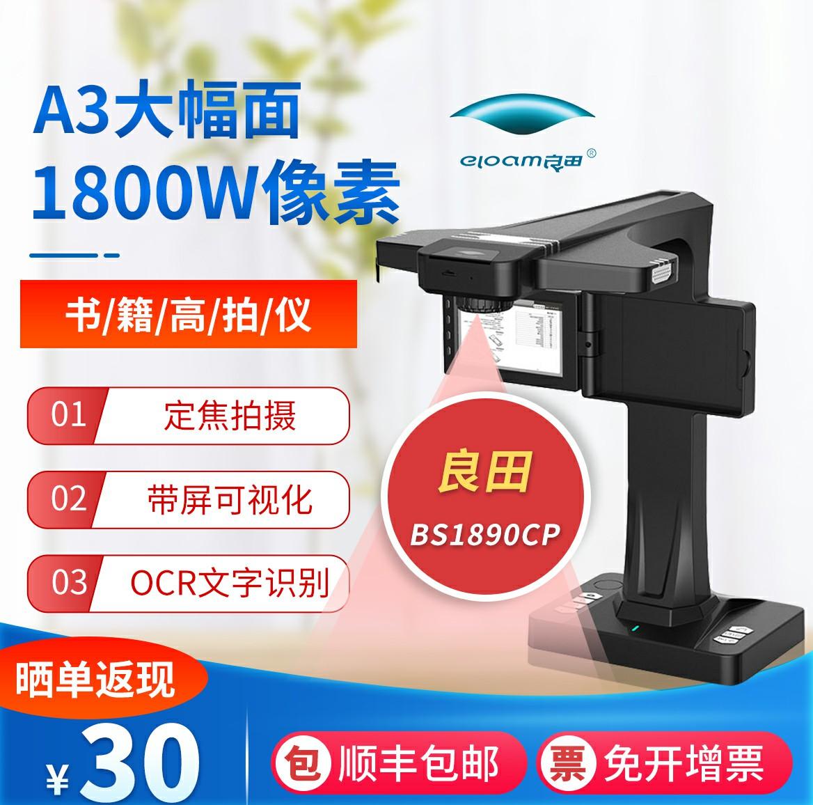 Сканеры Артикул 590337193719