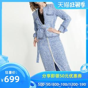 粗花呢名媛小香风御姐套装女2020春装新款时尚洋气毛呢裙子两件套