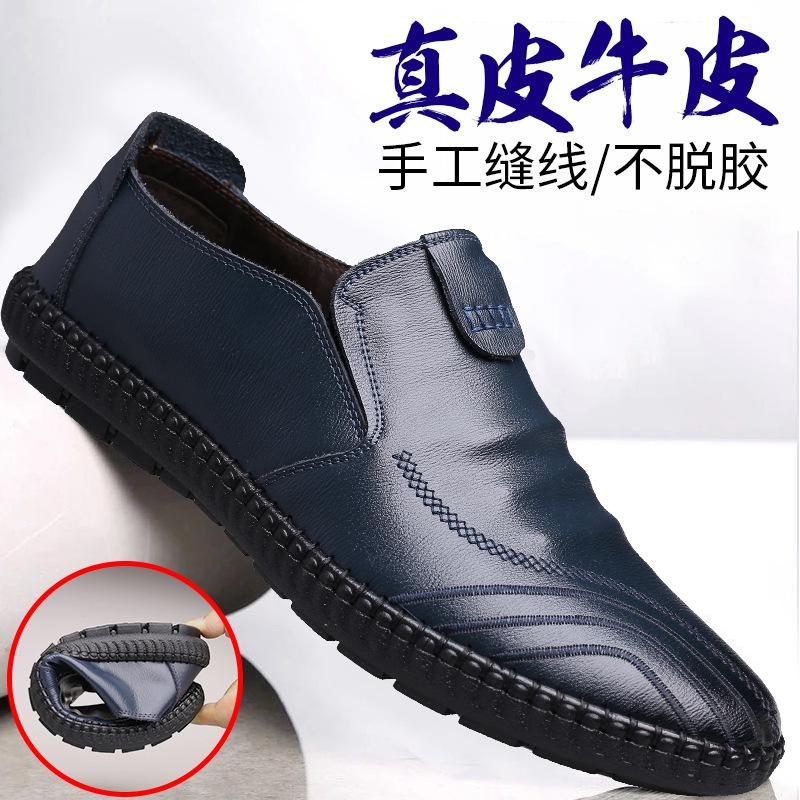 真皮男土司机开车穿休闲皮鞋拉线不脱胶豆豆鞋软面皮软底蓝色潮鞋