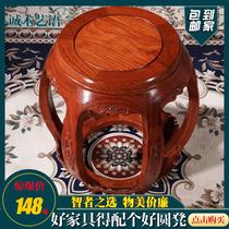 中式实木鼓凳家用客厅小圆凳红木茶桌櫈花梨木换鞋凳古筝凳子包邮