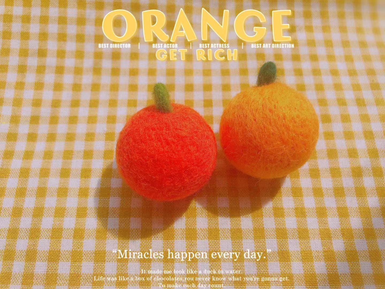 Big orange, big profit, wool felt, small orange, big orange, bamboo brooch, pendant shoe clip [2 pieces free of mail]